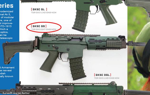 AK5D från G&G Armament