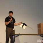 IWA 2014: Airsoft Innovations visar Shot Gun Prototype