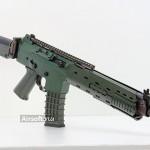 Slutgiltiga bilder på G&G GK5C (AK5C)