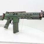 G&G Armament behöver hjälp med mått och bilder av AK5D