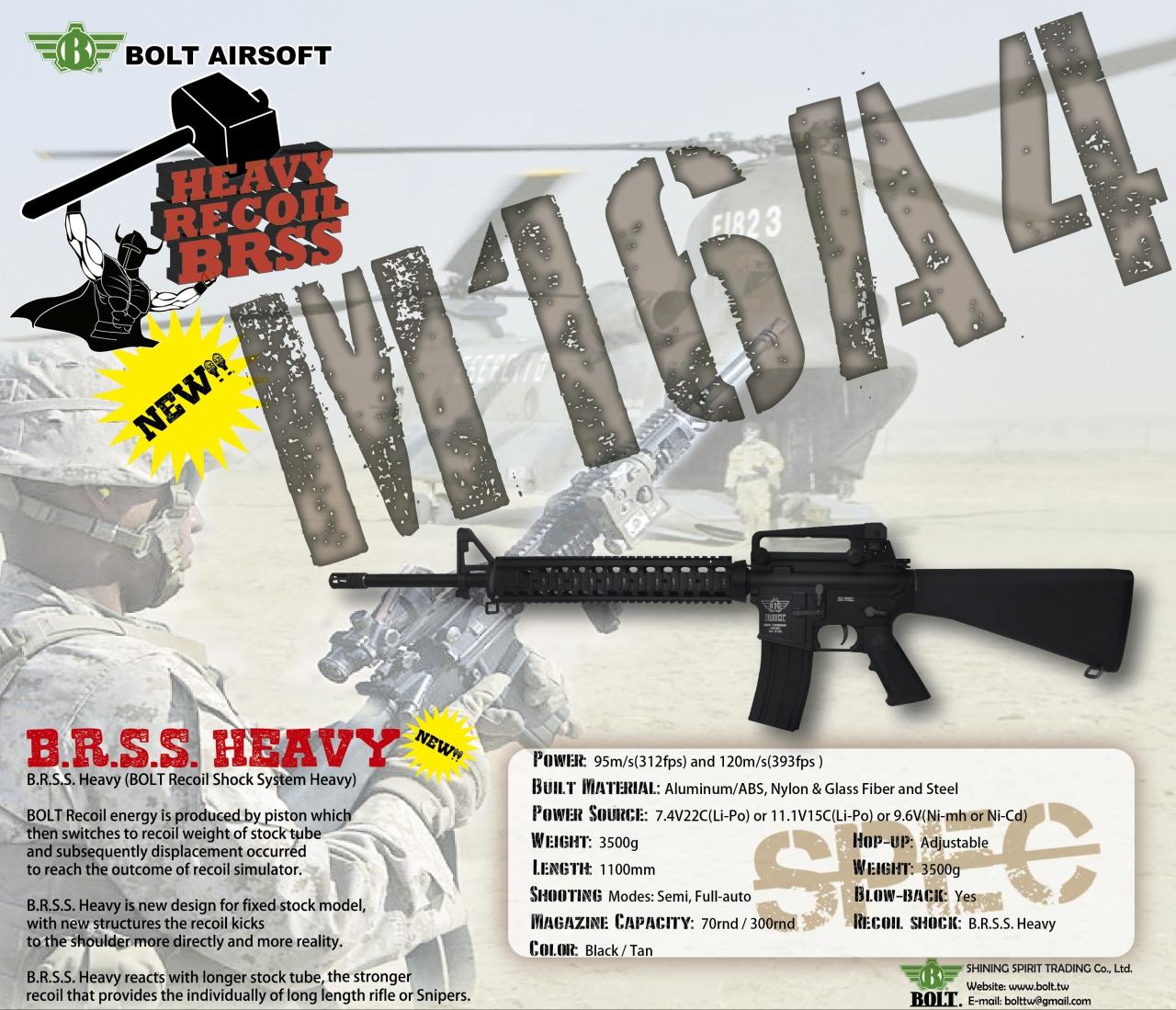 M16A4_promo