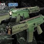 G&G GK5D (AK5D) lanseras i juli