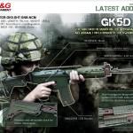 G&G GK5D GS (AK5D) affisch och produktsida