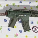 G&G GK5D GS (AK5D) kommer till butiker 9:e juli
