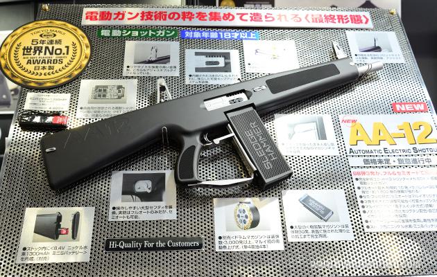 AA-12 från Tokyo Marui