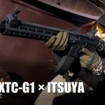 Modify visade upp XTC-G1 på mässa i Japan