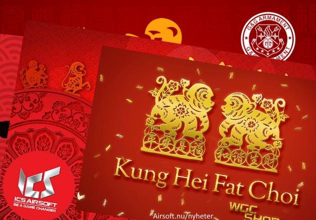 chinese_new_year_2016_airsoftnu