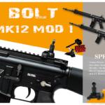 BOLT MK12 MOD-1 B.R.S.S. HEAVY