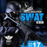 Bolt SWAT lanseras 17:e november