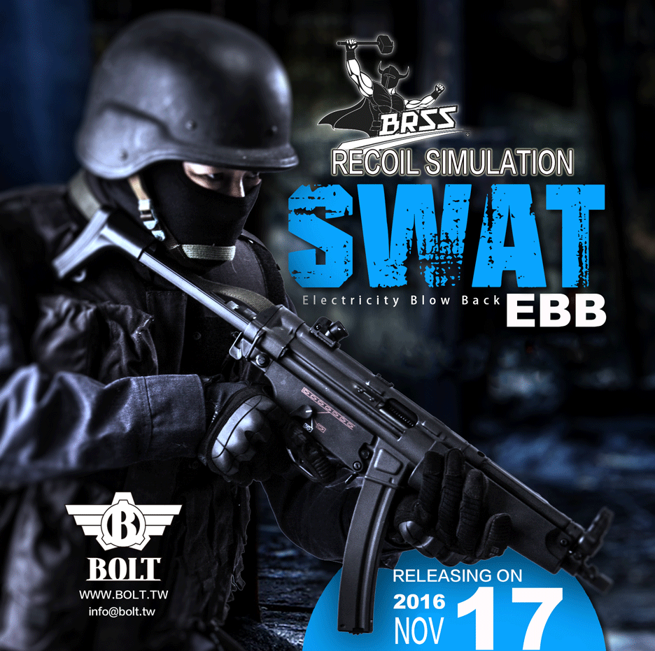swat5_dm