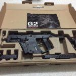 G2 AEG Rifle (Kriss Vector-kopia)