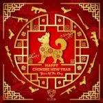 Kinesiskt nyårsfirande 2018