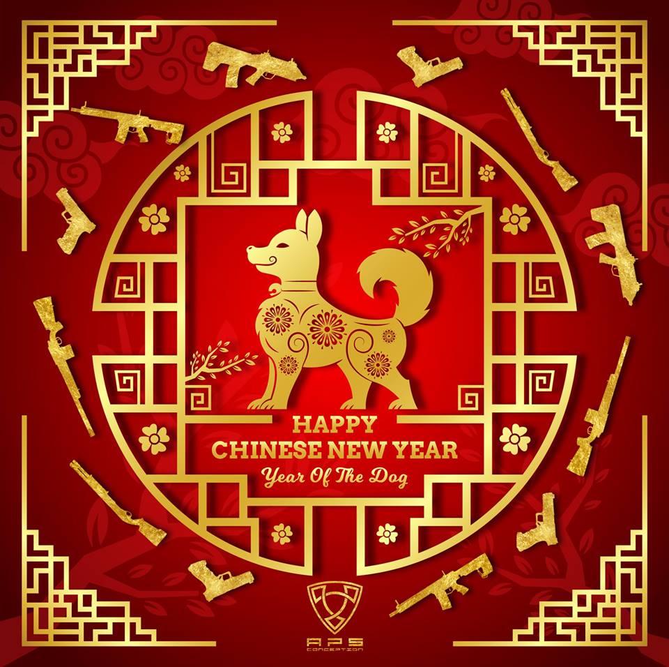 kinesiska nyåret djur 2018