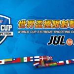 G&G World Cup 2019 i Taiwan pågår denna helg (19-21/7)