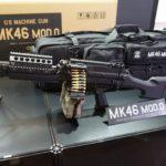 Kulsprutan Mk46 Mod.0 från Tokyo Marui lanseras i November