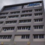 Fabriksbesök hos SRC Airsoft i Taiwan
