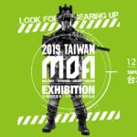 MOA 2019 – airsoftmässa i Taiwan