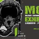 Airsoftmässan MOA 2020 i Taiwan börjar på fredag
