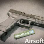 SHOT Show 2016: Testskjutning av Cyberguns licensierade Glock 17