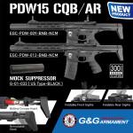 G&G PDW15-serien