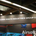 E&L Airsoft på IWA 2018