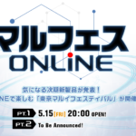 Tokyo Marui håller presskonferens på fredag!