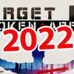 Berget 18 framflyttat till 2022